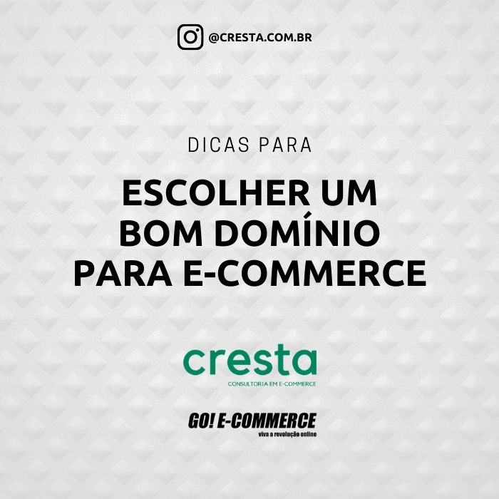 dicas escolher dominio ecommerce
